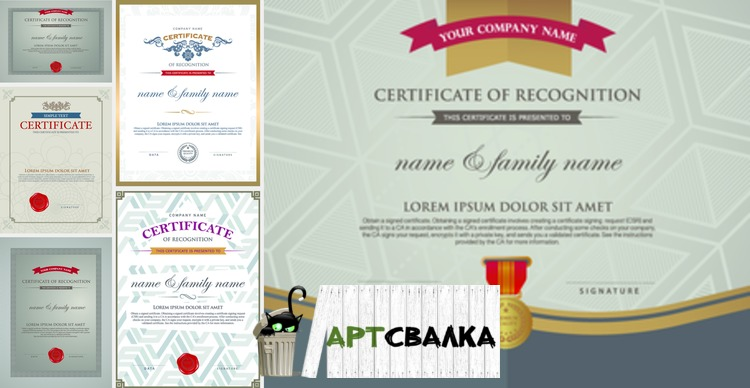 Сертификаты в векторе  | Certificates in the vector